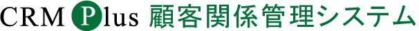 CRM_logo_jp_02_1